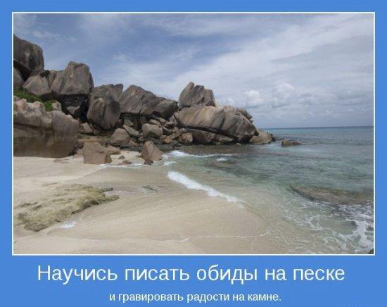 post-17479-0-85320300-1518797145.jpg
