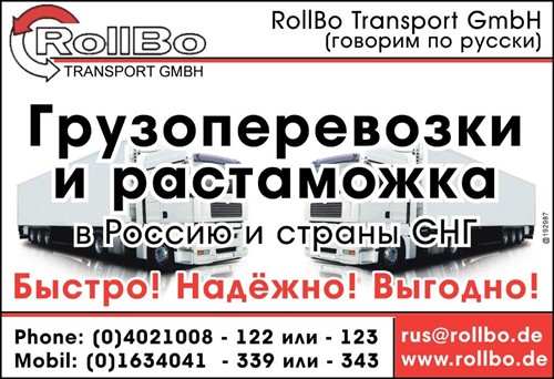post-18254-0-67887500-1496313478.jpg