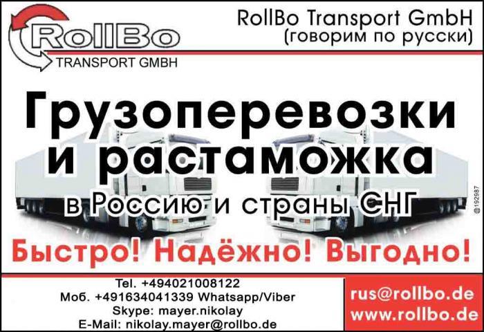 post-18254-0-27076800-1513197781_thumb.jpg